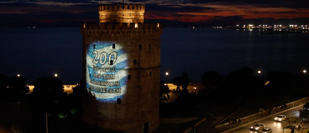 """25η Μαρτίου: Φωταγωγήθηκε στα """"γαλανόλευκα"""" ο Λευκός Πύργος (βίντεο)"""
