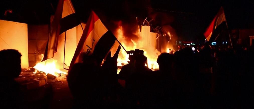 Ιράκ: Διαδηλωτές πυρπόλησαν το προξενείο του Ιράν (βίντεο)