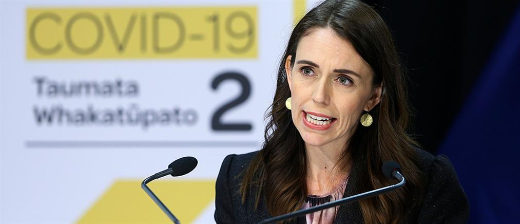 Πρωθυπουργός Νέας Ζηλανδίας: Έχω δοκιμάσει κάνναβη!