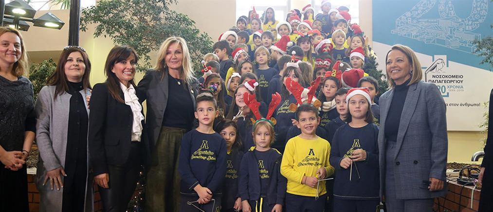 Μαρέβα Μητσοτάκη: Μοίρασε δώρα σε παιδιά στο νοσοκομείο Παπαγεωργίου (εικόνες)