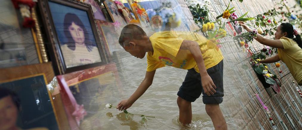 Η Ασία τιμά τη μνήμη των θυμάτων από το τσουνάμι του 2004