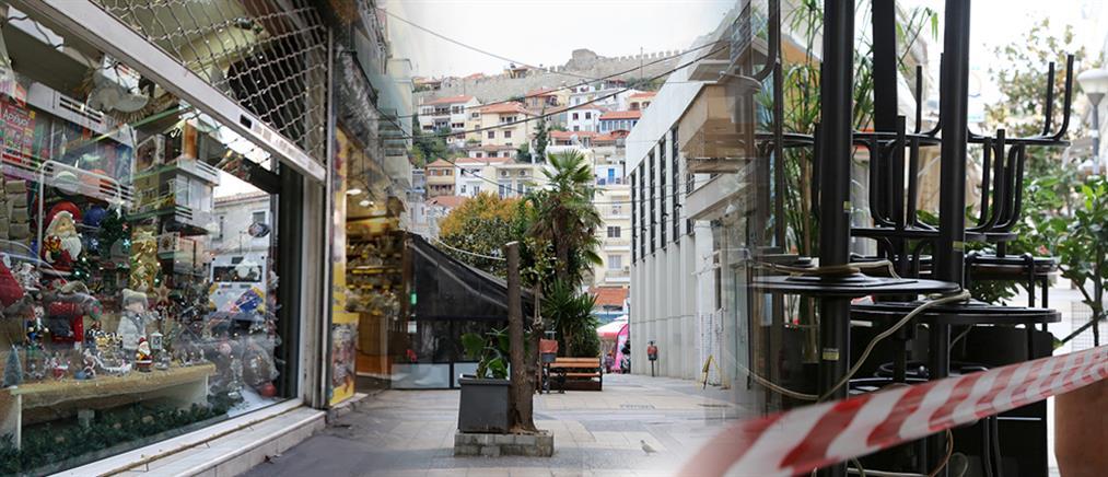 Σταϊκούρας: Αναζητούνται ΙΒΑΝ για την επιστροφή ενοικίου
