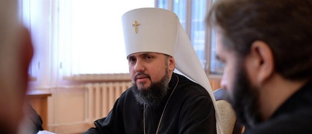 Η Εκκλησία της Ελλάδος αναγνώρισε την Εκκλησία της Ουκρανίας