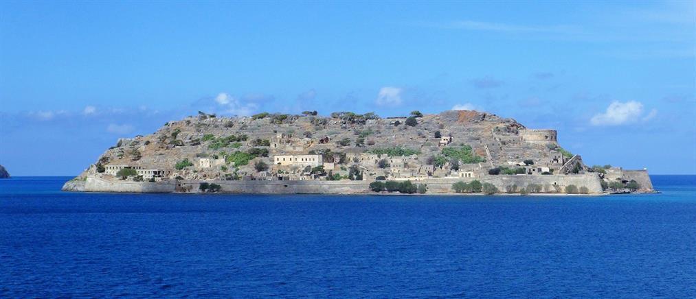 Υποψήφια για τα Μνημεία Παγκόσμιας Κληρονομιάς της UNESCO η Σπιναλόγκα