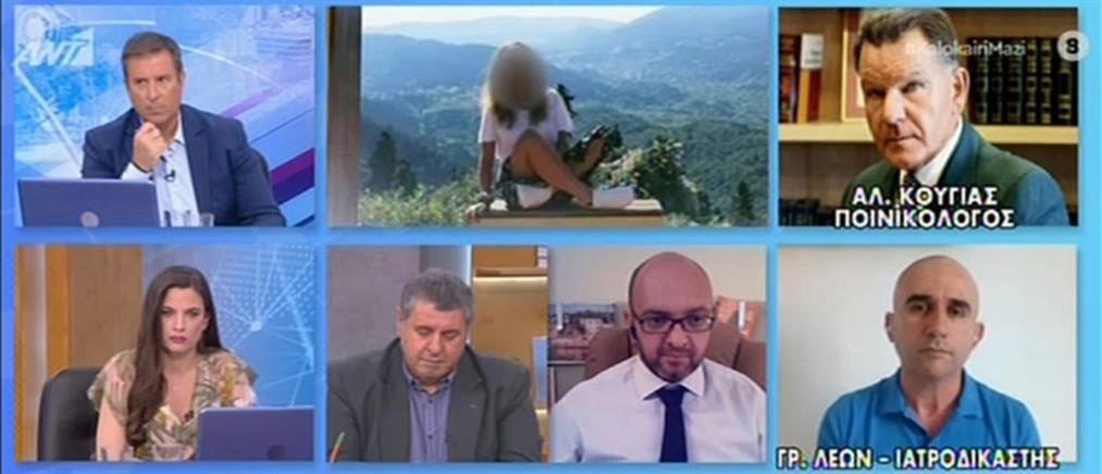 Φολέγανδρος - Κούγιας: κατέρρευσε το υπερασπιστικό επιχείρημα του 30χρονου (βίντεο)