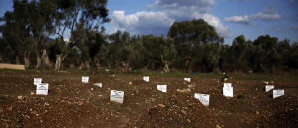 Ο Δήμος Λέσβου νοίκιασε… κατά λάθος νεκροταφείο