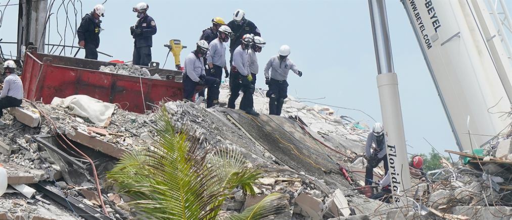 Κατάρρευση κτηρίου στο Μαϊάμι: Δεκάδες άνθρωποι παραμένουν αγνοούμενοι
