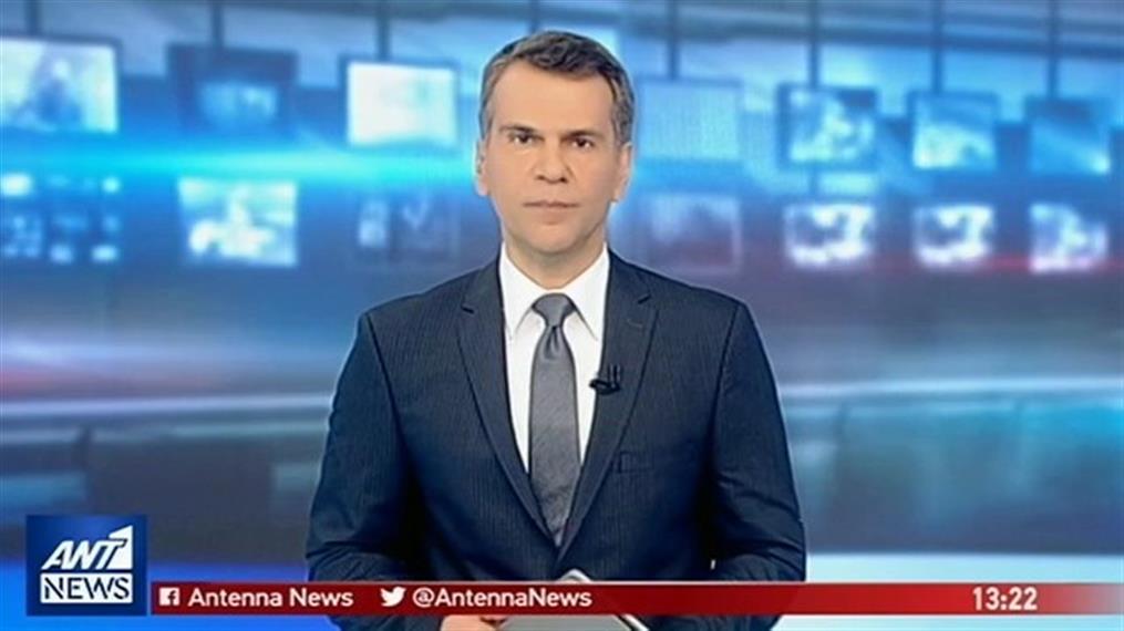 ANT1 NEWS 20-04-2019 ΣΤΙΣ 13:00