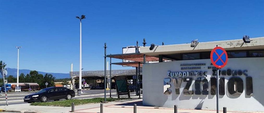 Τελωνείο Ευζώνων: Αλαλούμ και σύγχυση στα σύνορα (βίντεο)