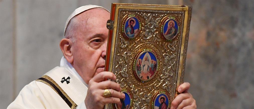Πάπας Φραγκίσκος σε ΗΠΑ: προστατέψτε τις δημοκρατικές αξίες