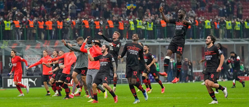 Μίλαν: Στην κορυφή της Serie A, με απίστευτη ανατροπή (βίντεο)