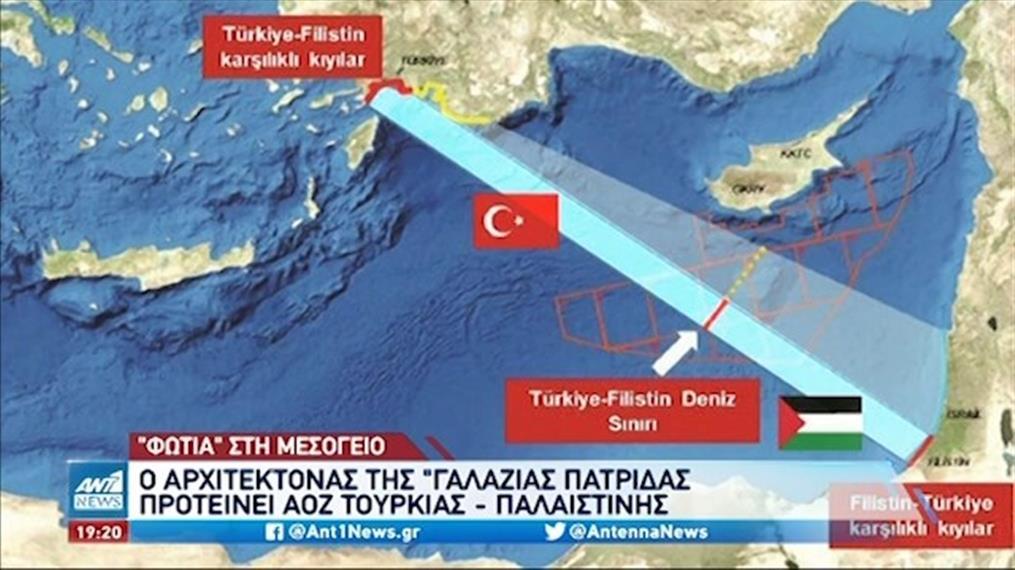 Φωτιές ανάβει ξανά η Τουρκία στην Μεσόγειο