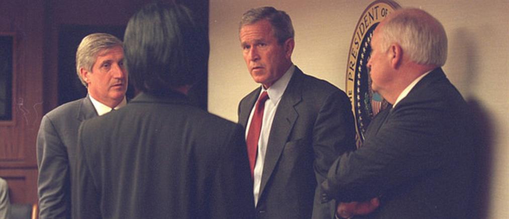 Πρώτη φορά εικόνες μέσα από τον Λευκό Οίκο την 11η Σεπτεμβρίου