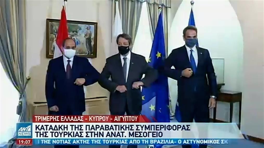 Τριμερής με ισχυρή αποδοκιμασία της Τουρκίας