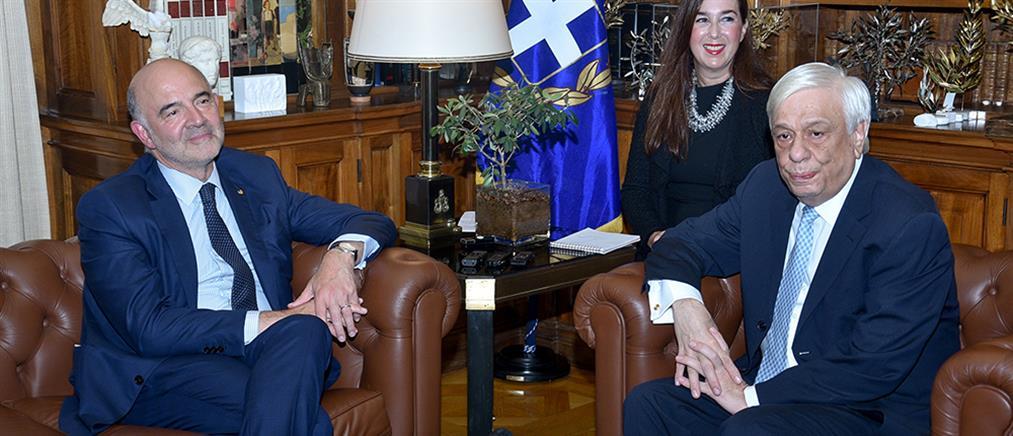 Παυλόπουλος σε Μοσκοβισί: Αναγνωρίσατε εμπράκτως τις μεγάλες θυσίες του ελληνικού λαού