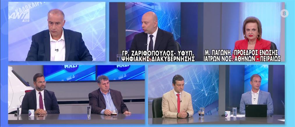 Ζαριφόπουλος στον ΑΝΤ1: Σκοπός να γίνει το ΚΕΠ το μοναδικό γκισέ για το Δημόσιο (βίντεο)