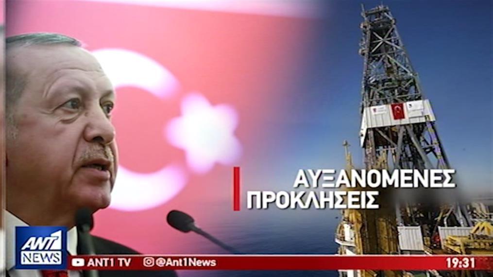 Αμείωτο το «γαϊτανάκι» των τουρκικών προκλήσεων για την Κύπρο