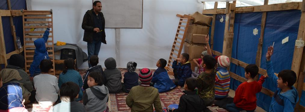 Το σχολείο των παιδιών του καταυλισμού της Μόριας