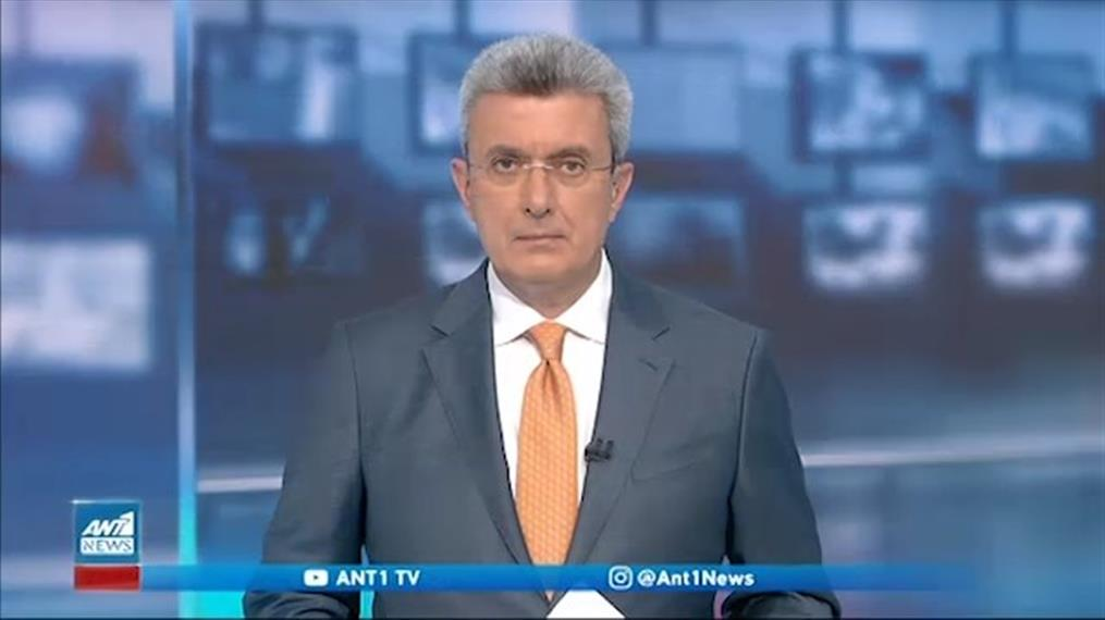 ANT1 NEWS 17-05-2021 ΣΤΙΣ 18:50