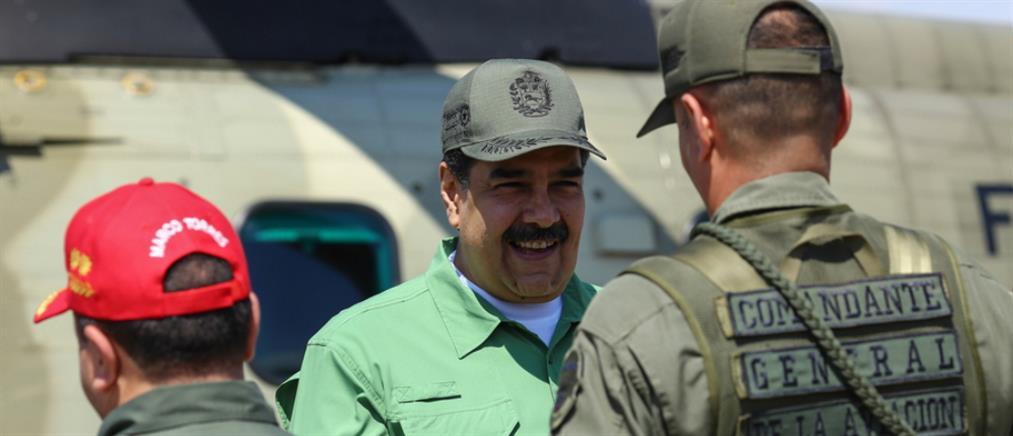 """Βενεζουέλα: Ο Μαδούρο καλεί τον στρατό να είναι """"έτοιμος"""" για επίθεση των ΗΠΑ"""