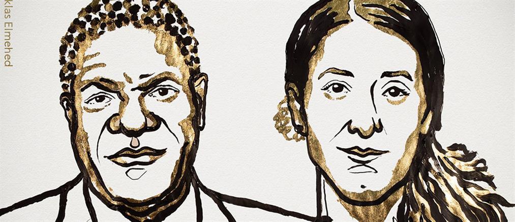Νόμπελ Ειρήνης στην Νάντια Μουράντ και τον Ντένις Μουκουέγκε