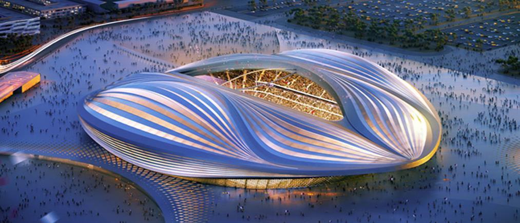 Στο Κατάρ το Παγκόσμιο Κύπελλο Συλλόγων