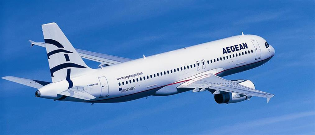 Ακυρώσεις και τροποποιήσεις πτήσεων της Aegean και της Ολυμπιακής λόγω της απεργίας
