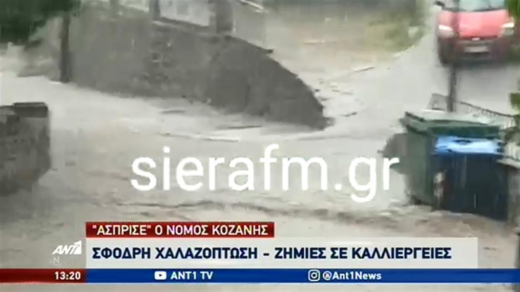 """Κακοκαιρία """"χτύπησε"""" την Δυτική Μακεδονία"""