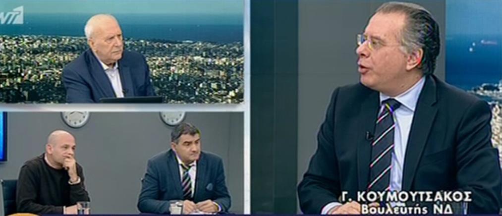 Κουμουτσάκος: ανοικτό το ενδεχόμενο πρότασης μομφής κατά της Κυβέρνησης (βίντεο)