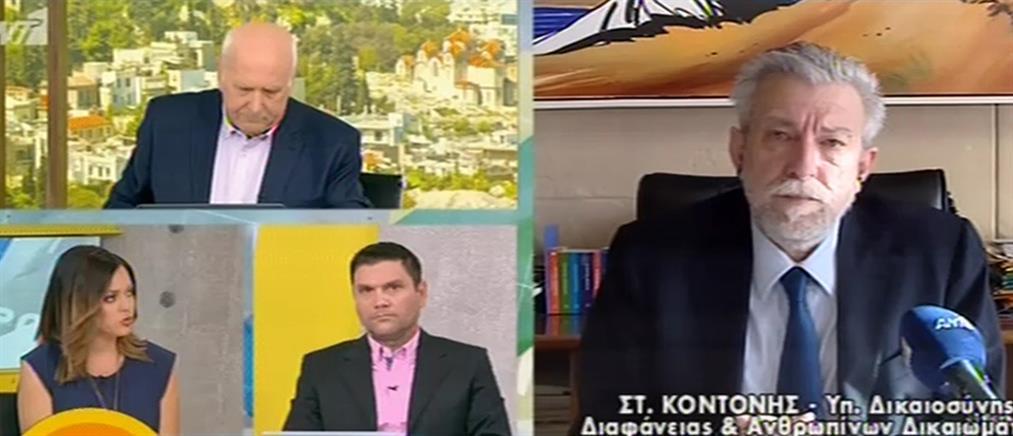 Κοντονής στον ΑΝΤ1: επιτίθενται στην Κυβέρνηση για μία πράξη που δεν είναι πολιτική (βίντεο)