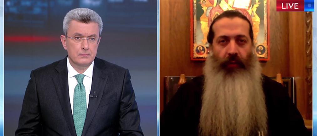 Μητροπολίτης Φθιώτιδας στον ΑΝΤ1: η θλίψη των κληρικών δεν είναι αφορμή για τρολάρισμα (βίντεο)