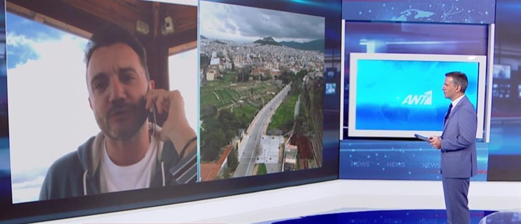 Ο Χρήστος Μενιδιάτης στον ΑΝΤ1 για την απομόνωση στο σπίτι και τις νέες του.. συνήθειες! (βίντεο)