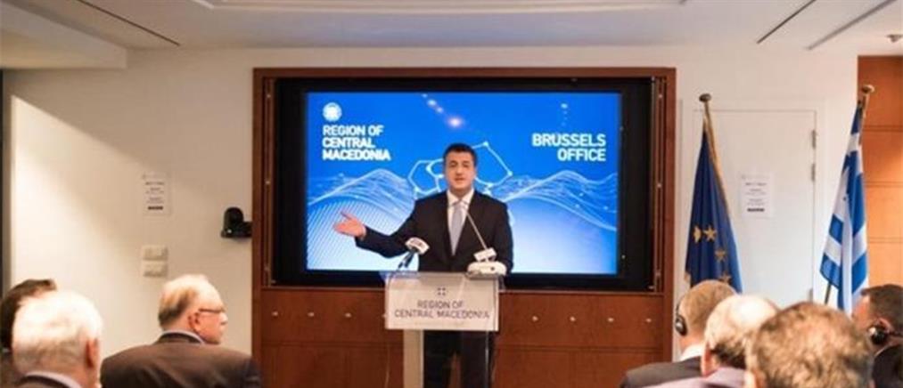 Γραφείο στις Βρυξέλλες άνοιξε η Περιφέρεια Κεντρικής Μακεδονίας (εικόνες)