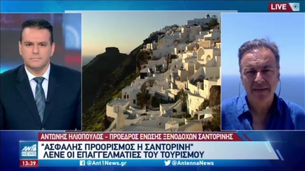 Ηλιόπουλος: ανησυχία στην Σαντορίνη για τους Βρετανούς τουρίστες