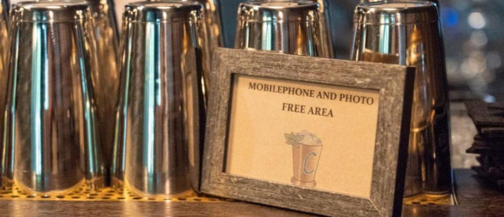 Απαγορεύονται τα κινητά τηλέφωνα σε μπαρ