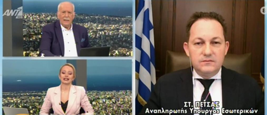 Πέτσας για Εργασιακά στον ΑΝΤ1: αναγκαίος ο εκσυγχρονισμός του νομικού πλαισίου (βίντεο)