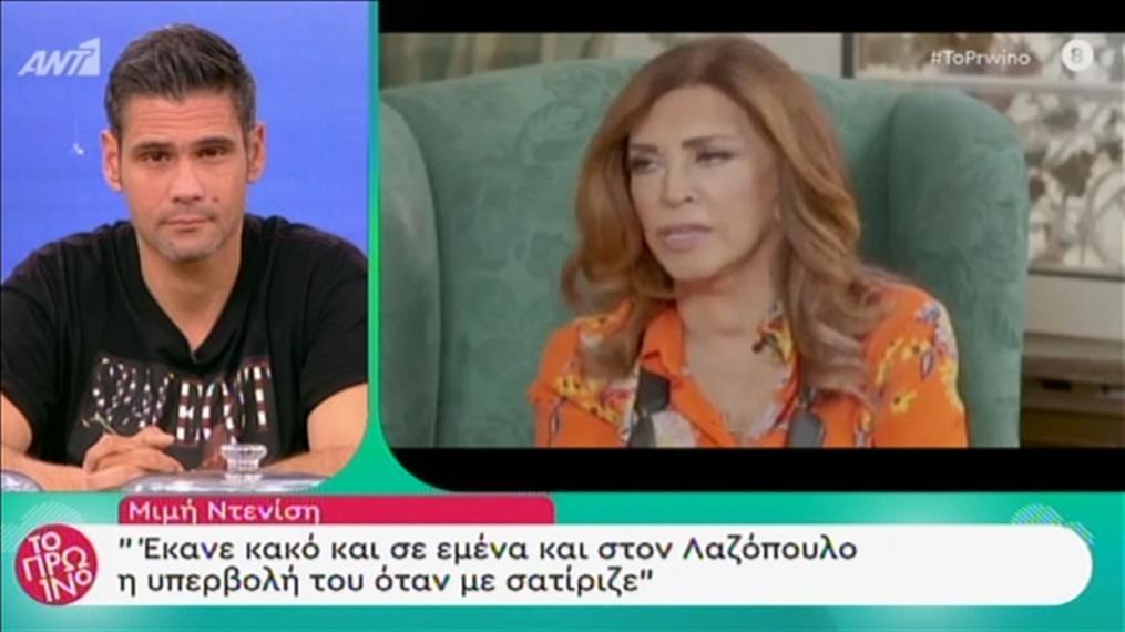 Μιμή Ντενίση: Έκανε κακό και σε εμένα και στον Λαζόπουλο, η υπερβολή του όταν με σατίριζε
