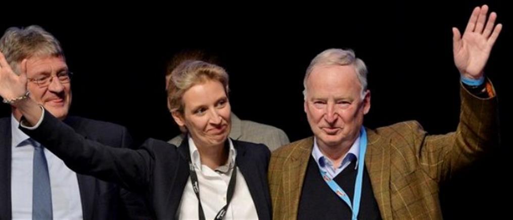 Ένας 76χρονος και μία ομοφυλόφιλη θα ηγηθούν του AfD στις γερμανικές εκλογές (βίντεο)
