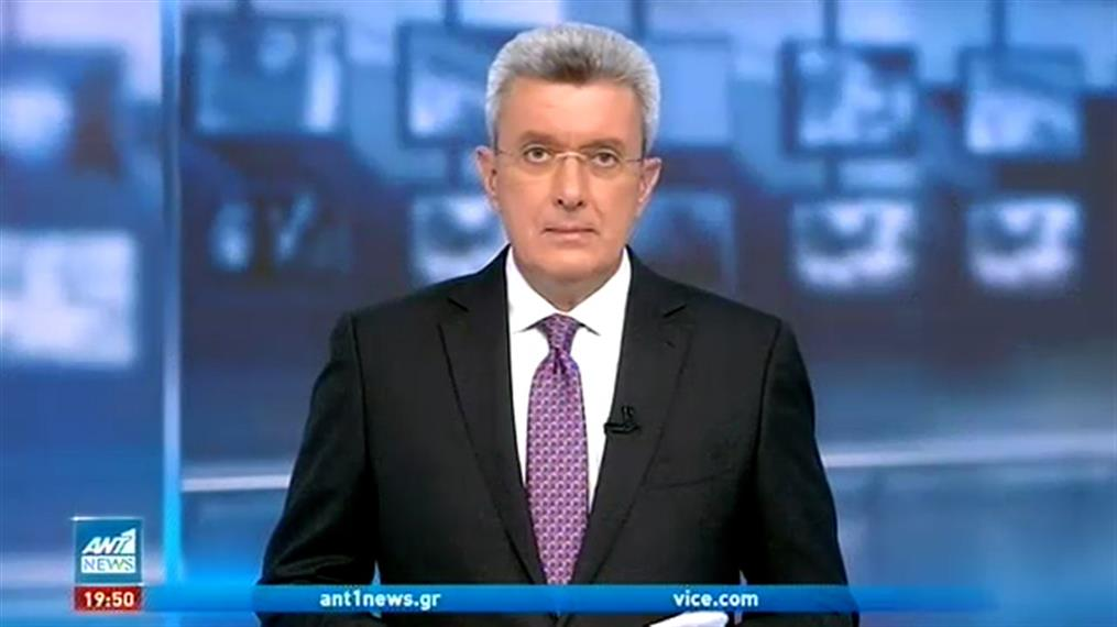 ANT1 NEWS 30-09-2020 ΣΤΙΣ 18:50