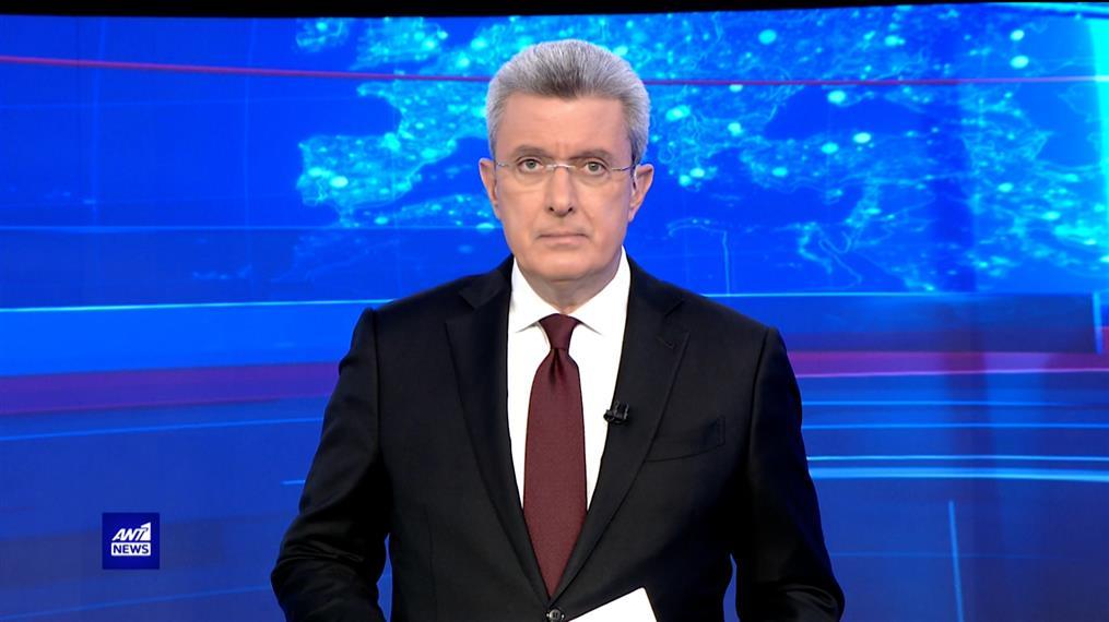ANT1 NEWS 26-10-2021 ΣΤΙΣ 18:45