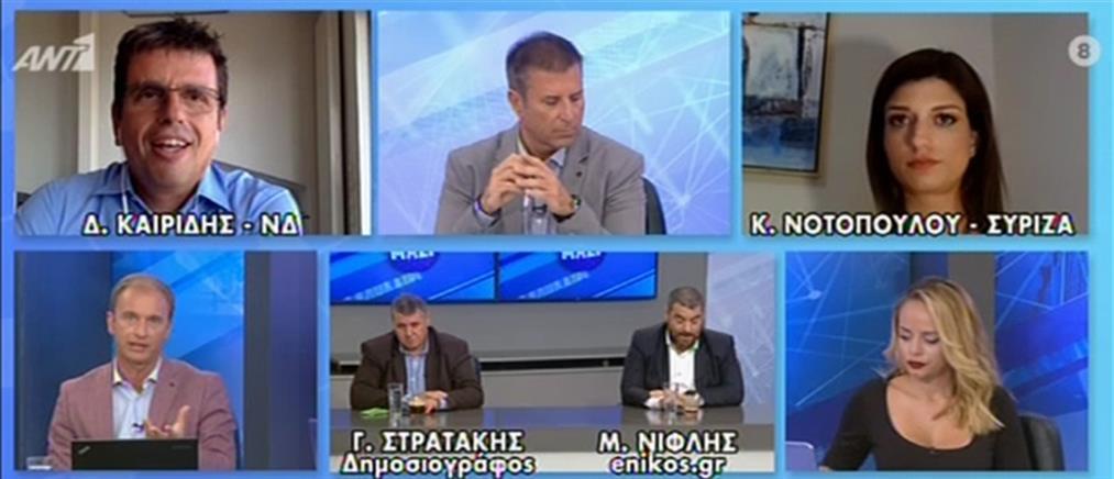 Κόντρα Καιρίδη – Νοτοπούλου για κορονοϊό και ελληνοτουρκικά (βίντεο)