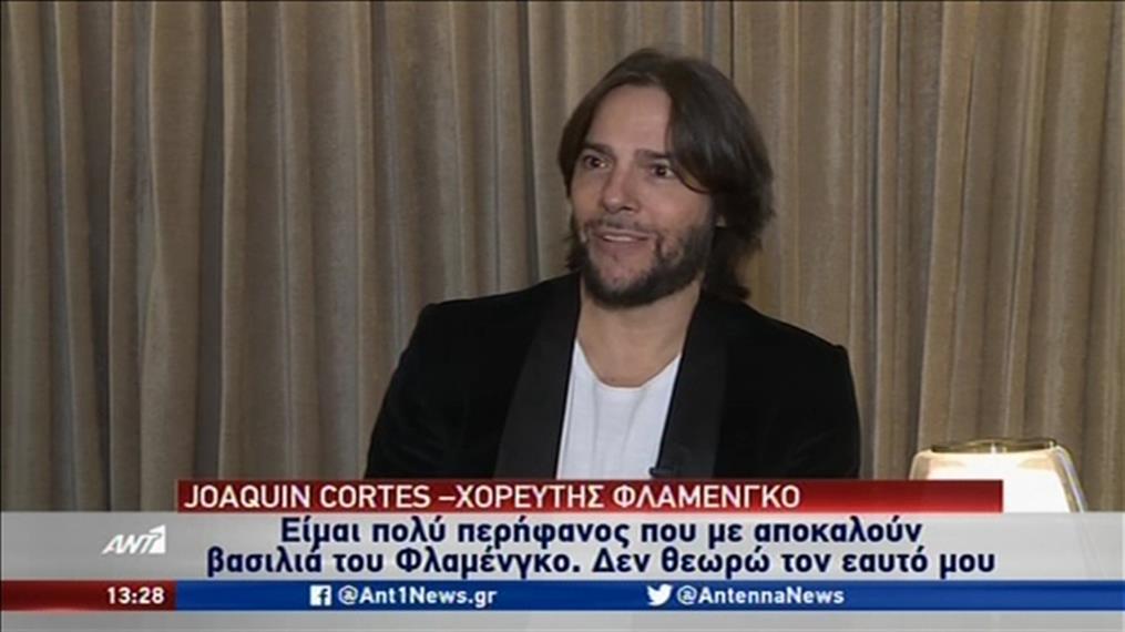 "Xοακίν Κορτέζ στον ΑΝΤ1: Η αγάπη του για την Ελλάδα και ο… ""χορός της ψυχής"" του"