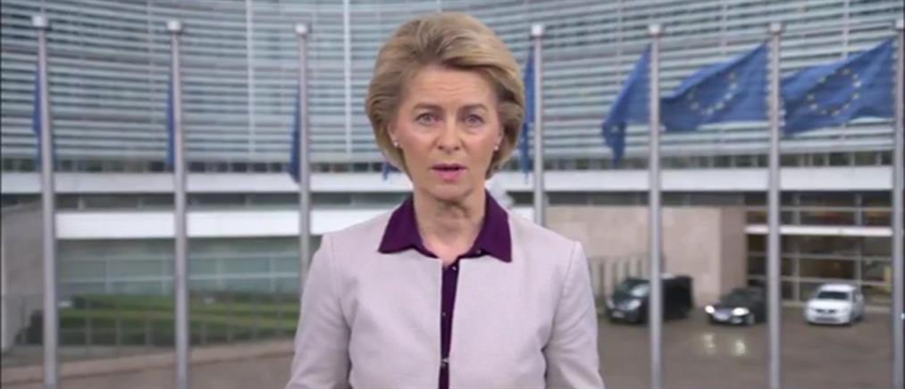 """Ούρσουλα φον ντερ Λάιεν: """"Σχέδιο Μάρσαλ"""", ο επταετής ευρωπαϊκός προϋπολογισμός"""
