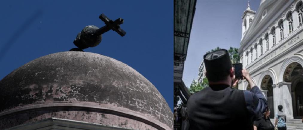 Σεισμός: έπεσε ο σταυρός της Αγίας Ειρήνης στην Αιόλου