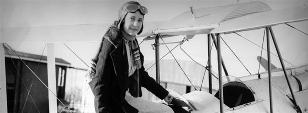 Maude Bonney: η πρώτη γυναίκα που πέταξε μόνη από την Αυστραλία στην Αγγλία