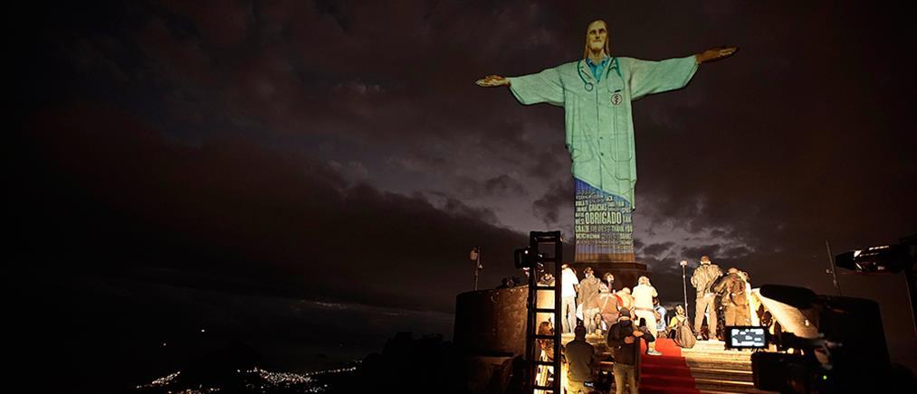 Βραζιλία: το άγαλμα του Χριστού φωτίστηκε με εικόνες εργαζομένων στην Υγεία