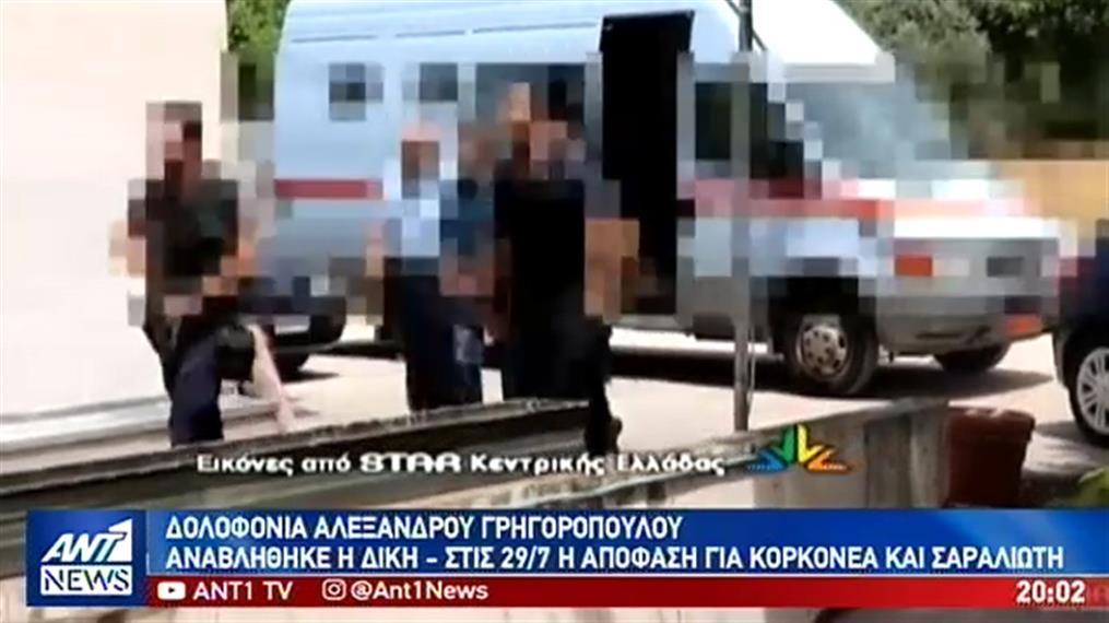Καταγγελίες μετά την νέα αναβολή για την ποινή στον Επαμεινώνδα Κορκονέα