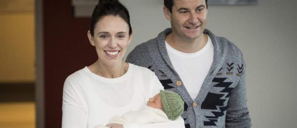 Δύο ονόματα θα έχει η κόρη της Πρωθυπουργού της Νέας Ζηλανδίας