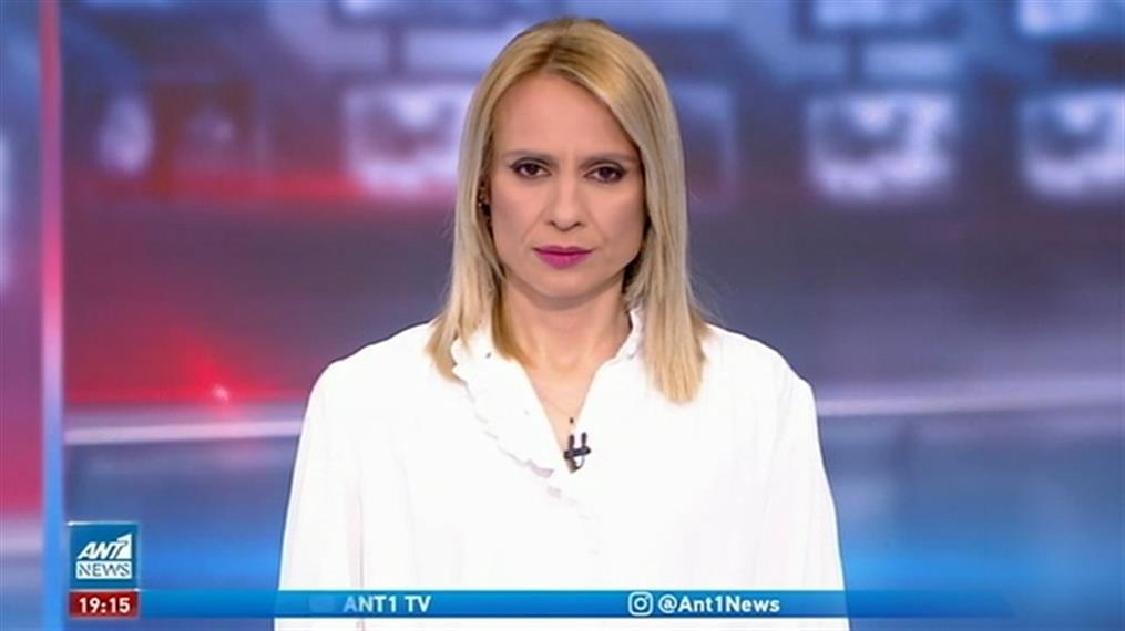 ANT1 NEWS 27-02-2021 ΣΤΙΣ 18:50
