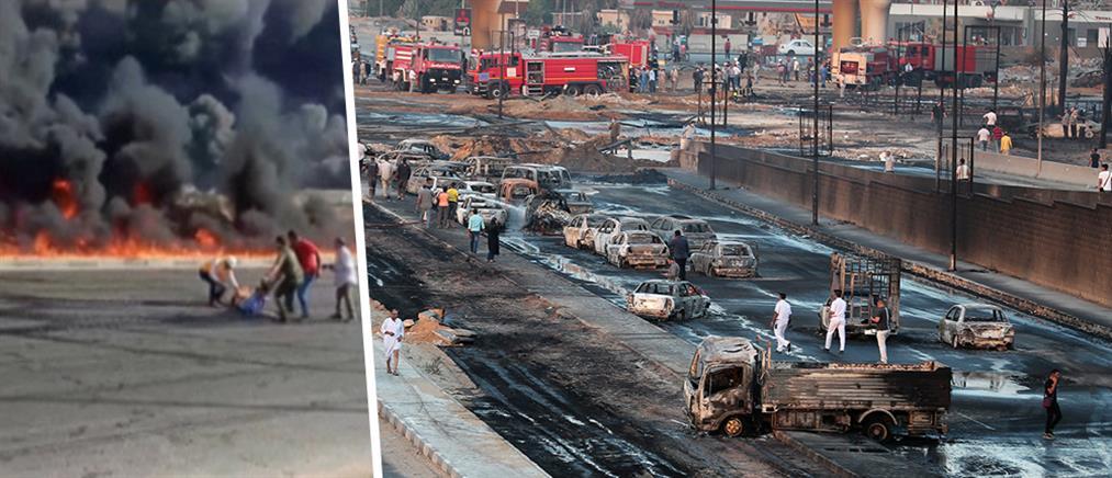 Τρομακτική έκρηξη σε αγωγό πετρελαίου (εικόνες)